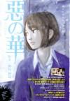 Flowers of Evil, Volume 10 - Shuzo Oshimi