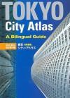 Tokyo City Atlas: A Bilingual Guide (3rd Ed.) - Kodansha International