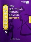 New Practical Chinese Reader Textbook 5 (v. 5) - Liu Xun
