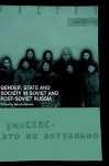 Gender, State and Society in Soviet and Post-Soviet Russia - Sarah Ashwin
