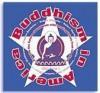 Buddhism in America - Surya Das, Sogyal Rinpoche