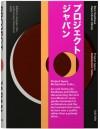Project Japan. Metabolism Talks... - Rem Koolhaas, Hans Ulrich Obrist
