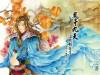 凤于九天 之十九 问剑苍穹 - Feng Nong