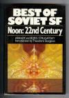 Noon, 22nd Century - Arkady Strugatsky, Boris Strugatsky, Patrick L. McGuire, Theodore Sturgeon
