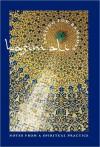 Fasting for Ramadan Cloth - Kazim Ali