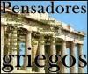 Pensadores griegos (Antología de escritos de Aristófanes,, Empédocles, Cicerón, Jenofonte, Pitágoras, Parménides y Heráclito de Efeso) (Spanish Edition) - Parmenides