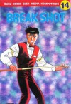 Break Shot Vol. 14 - Takeshi Maekawa