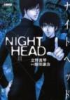 ナイトヘッド 3 [Naito Heddo 3] - Makoto Tateno, George Iida