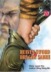Heaven Sword & Dragon Sabre #10 (Heaven Sword and Dragon Sabre - Wing Shing Ma, Jin Yong