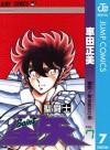 聖闘士星矢 7 (ジャンプコミックスDIGITAL) (Japanese Edition) - Masami Kurumada