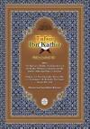 Tafsir Ibn Kathir Volume 5 0f 10 - Muhammad Saed Abdul-Rahman