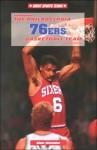 The Philadelphia 76ers Basketball Team - Glen MacNow