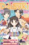 Daisuki 02/2003 - verschiedene
