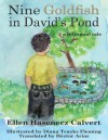 Nine Goldfish in David's Pond - Ellen Hasenecz Calvert, Diana Trucks Fleming