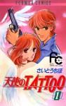 Tenshi No Tatoū 1 - Chiho Saitou