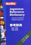 Japanese Reference Dictionary (Japanese Edition) - Berlitz Publishing, Seigo Nakao