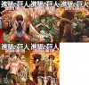 Attack on Titan: Before the Fall, 1-5 Volume Set (Sirius Kc Comics) Japanese Edition - Ryo Suzukaze, Hajime Isayama, Satoshi Shiki