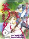 """Vampire Princess Miyu, Tom 6 (Vampire Princess Miyu #6) - Narumi Kakinouchi, Toshiki Hirano, Rafał """"Kabura"""" Rzepka"""