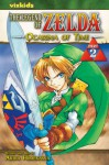The Legend of Zelda: Ocarina of Time - Part 2 - Akira Himekawa