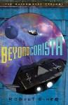 Beyond Corista - Robert Elmer