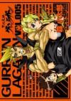 天元突破グレンラガン(5) (電撃コミックス) (Japanese Edition) - Gainax, 森 小太郎, 中島 かずき