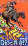 スティール・ボール・ラン #6 ジャンプコミックス - Hirohiko Araki