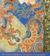 The Forbidden Stitch: An Asian American Women's Anthology - Shirley Geok-Lin Lim, Mayumi Tsutakawa, Shirley Geok-lin Lim et al.