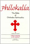 Philokalia: The Bible of Orthodox Spirituality - Stanley S. Harakas, Anthony M. Coniaris