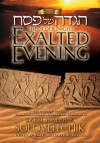 The Seder Night: An Exalted Evening: The Passover Haggadah: With a Commentary Based on the Teachings of Rabbi Joseph B. Soloveitchik - Joseph B. Soloveitchik