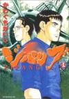 Jipangu 15 - Kaiji Kawaguchi