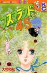 Fusuma Land 4.5 - Waki Yamato