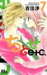 Chitose etc. 7 (Margaret Comics) (2012) ISBN: 4088468287 [Japanese Import] - Wataru Yoshizumi