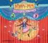 Poppy Pym und der gestohlene Rubin - Laura Wood, Dirk Kauffels, Heike Makatsch, Leena Flegler