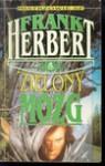 Zielony mózg - Frank Herbert