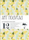 ART NOUVEAU: gift and creative paper book Vol. 1: Gift & Creative Paper Book Vol. 01 - Pepin Van Roojen