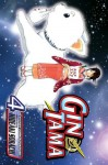 Gin Tama, Vol. 4 - Frances Wall