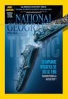 National Geographic 4/2012 - Redakcja magazynu National Geographic