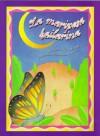 La Mariposa Bailarina (Historias Para Dormir) - Carlos Ruvalcaba, Francisco X. Mora