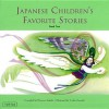 Japanese Children's Favorite Stories Book 2 - Florence Sakade, Yoshio Hayashi