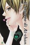 Il segreto di Ai-chan: 6 - Kaori