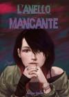 L'Anello Mancante - Amina Havet