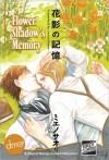 Flower Shadow's Memory - Saori Mieno
