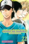 Kimi ni Todoke: From Me to You, Vol. 22 - Karuho Shiina