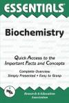 The Essentials of Biochemistry (Essentials) - Jay M. Templin
