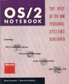 OS/2 Notebook: The Best of the IBM Personal Systems Developer - Dick Conklin