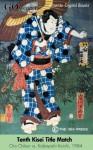 Tenth Kisei Title Match (Kisei Title Matches) - John Power