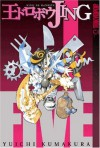 Jing: King of Bandits: Volume 5 - Yuichi Kumakura