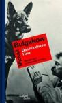 Das hündische Herz (German Edition) - Mikhail Bulgakov, Alexander Nitzberg