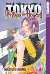 Pet Shop of Horrors: Tokyo, Volume 8 - Matsuri Akino