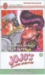 Jojo's Bizarre Adventure, Tome 29: Higashikata jôsuke entre en scène - Hirohiko Araki, 荒木 飛呂彦